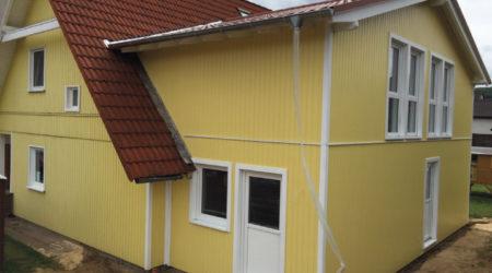 Koch Bau Gmbh Fassade6-1-450x250
